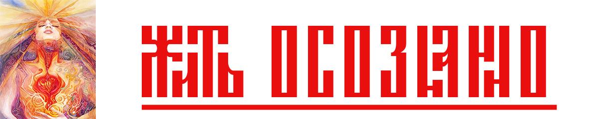 Лого рубрики